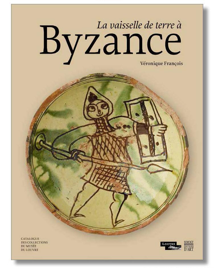 La vaisselle de Byzance